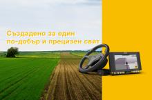 АВТОПИЛОТ FJ DYNAMICS - Трактор