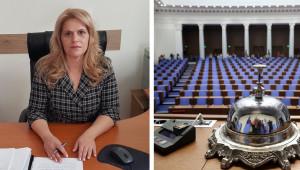 Дамите в селското стопанство: Мария Белова