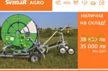 Тръбно-ролкова поливна машина IRTEC 110/300 serie G/D6 -1 - Трактор